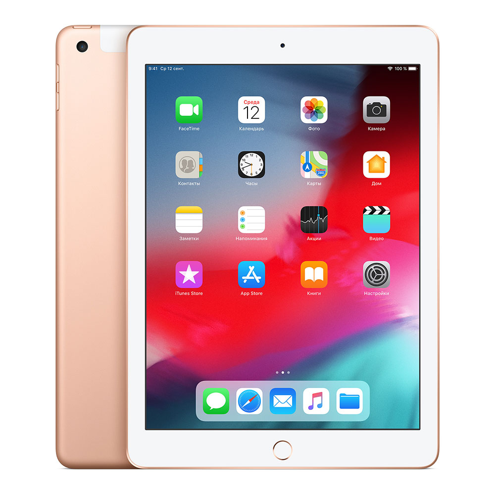 Apple iPad (2018) Wi-Fi + Cellular 128Gb Gold