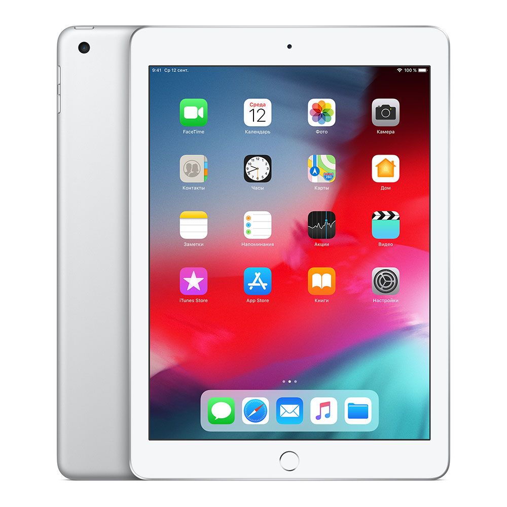Apple iPad (2018) Wi-Fi 128Gb Silver