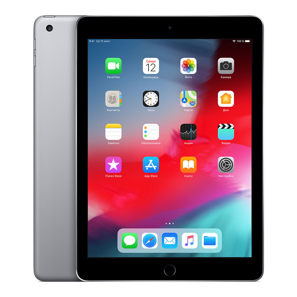 Apple iPad (2018) Wi-Fi 128Gb Space Gray